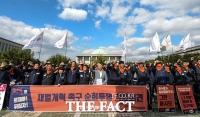 [TF포토] '순회투쟁 돌입'…민주노총, '제대로 된 재벌개혁 요구한다!'