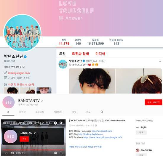 방탄소년단은 남다른 팬덤을 자랑한다. 유튜브, 트위터 모두 팔로워 1000만을 넘는다. /방탄소년단 트위터, 유튜브 캡처