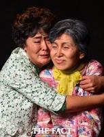 [TF포토] '두 할매의 감동적 이야기'…연극 내 친구 지화자 프레스콜