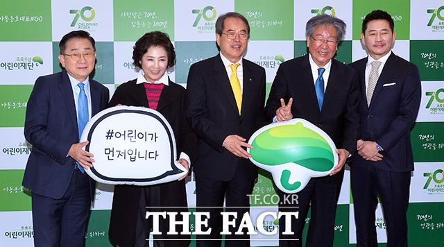 개그맨 이홍렬과 배우 고두심, 이제훈 초록우산어린이재단 회장, 배우 최불암, 전광렬(왼쪽부터)