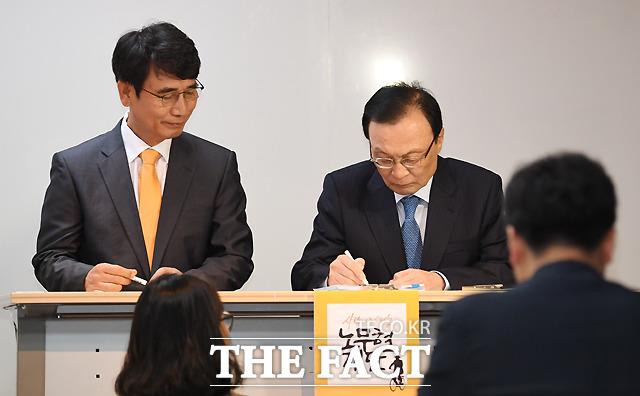 노무현재단 이취임식, 서류에 사인하는 유시민 작가(왼쪽)와 이해찬 대표