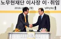 [TF포토] 유시민, 노무현재단 이사장 취임...'공직 출마는 다시 없을 것!'