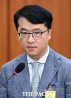 [TF포토] 국감 출석한 박현종 BHC 회장