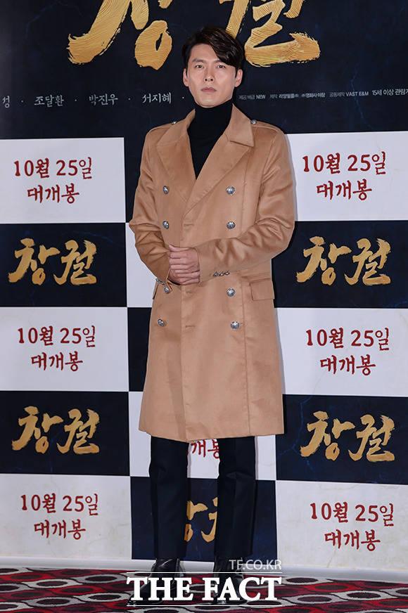 조선의 왕자 이청 역의 배우 현빈