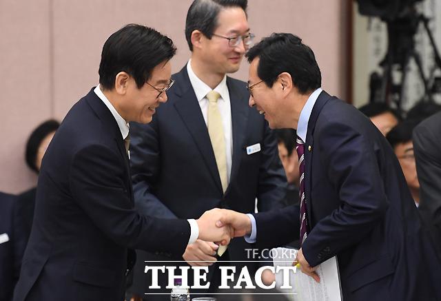 화기애애한 이재명-김한정