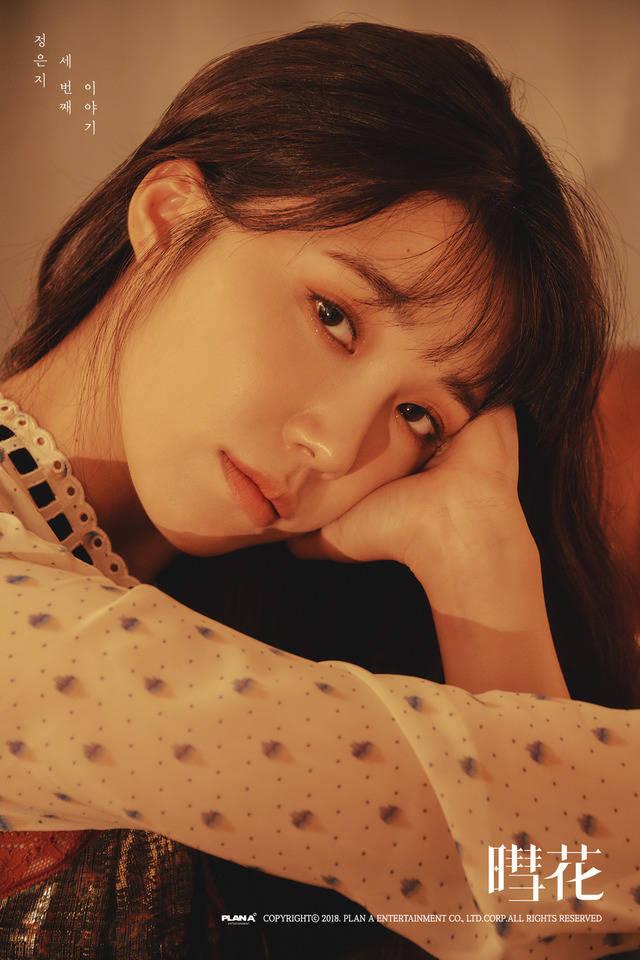세 번째 미니앨범 혜화로 솔로 활동을 시작한 에이핑크 멤버 정은지. /플랜에이엔터테인먼트 제공