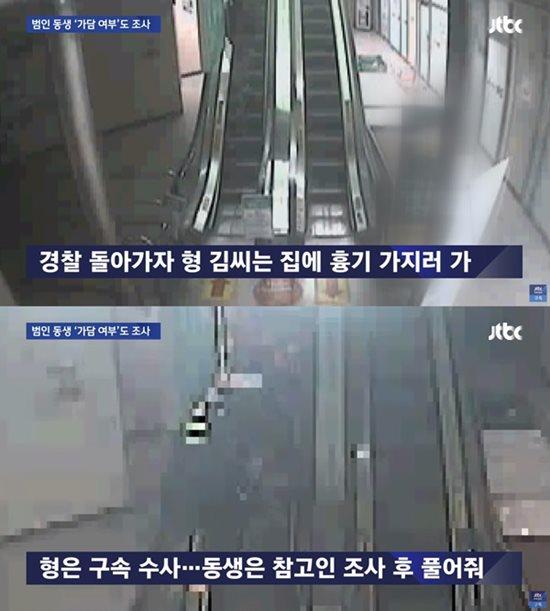 강서구 PC방 아르바이트생 살인사건 피의자에 대해 강력한 처벌을 요구하는 청와대 국민청원이 등록 나흘 만에 참여인원 76만 명을 넘어섰다. /JTBC 뉴스룸 화면 캡처