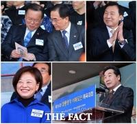 [TF포토] 이북도민 체육대회에 참석한 정치인들
