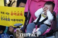 [TF포토] 뿔난 동탄 학부모들, 대규모 집회...'바로 서는 유아교육 위해!'