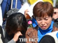 [TF포토] '특수학교 학부모들의 마르지 않는 눈물'