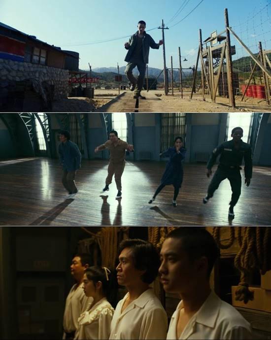 도경수 주연의 영화 스윙키즈의 1차 예고편이 공개됐다. /스윙키즈 예고편 캡처