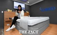 [TF포토] '신개념 사물인터넷(IoT) 침대 체험하세요~'