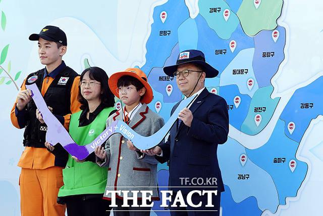 안전 서울 지도 만들기