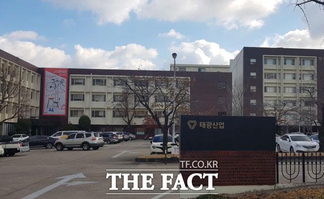 이호진 전 태광그룹 회장은 검찰 조사를 받던 지난 2012년 2월 경영일선에서 물러났다. 사진은 서울 장충동 태광산업 본사. /더팩트 DB
