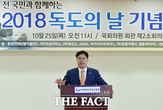 대한민국독도협회 안청락 회장