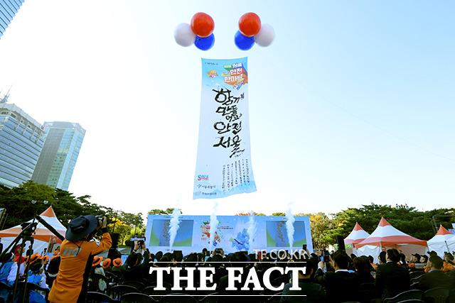 25일 오전 서울 영등포구 여의공원로 문화의 마당에서 안전체험행사인 2018년도 서울안전한마당-안전서울 결의식이 열리고 있다. /이선화 기자