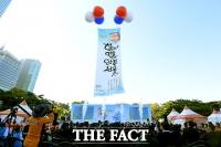 [TF포토] 함께 만들어요, 안전 서울!…'2018 안전서울 한마당'