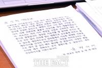 [TF삐컷] 윤병세 전 장관, '당차원의 최대한 지원(?)'