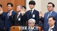 [TF포토] 고동진-박정호-이해진, 국감 출석한 경제인들