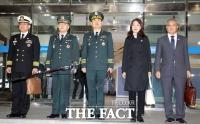 [TF포토] '남북장성급회담 출발하는 남측 대표단'