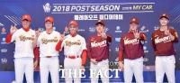 [TF포토] KBO 플레이오프, 'SK vs 넥센 불꽃 튀는 신경전'