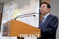 [TF포토] '친환경 무상급식 정책' 발표하는 박원순 서울시장