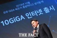 [TF포토] 'KT 10기가 인터넷 출시' 인사말하는 이필재 부사장