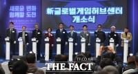 [TF포토] '게임 강국을 위한 밑거름'…신 글로벌게임허브센터 개소식