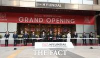 [TF포토] '현대백화점의 첫 면세점'…무역센터점 오픈
