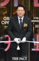 [TF포토] 면세점 오픈식 참석한 정지선 현대백화점그룹 회장