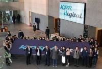 KPR, 디지털 IMC사업브랜드 'KPR 디지털' 출범