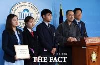 [TF포토] '남북 화해 협력 위한 백두산호랑이 도입 청원'