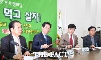 [TF포토] 민주평화당 당기윤리심판원, 이용주 징계 논의