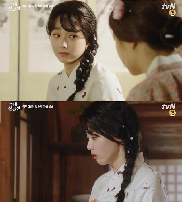 tvN 계룡선녀전에 출연한 구구단 미나. /tvN 계룡선녀전 캡처