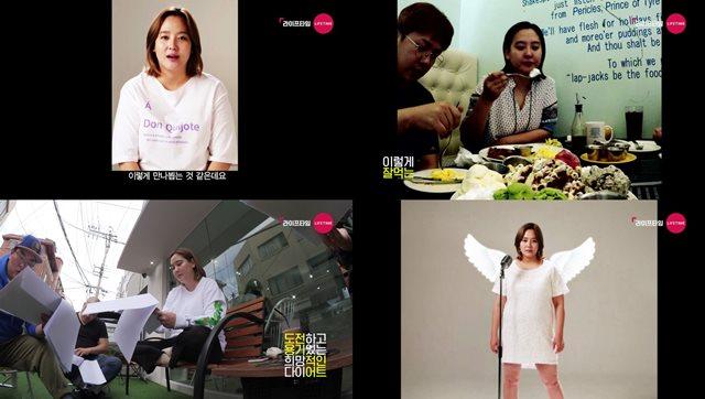 가수 겸 배우 다나가 다이어트 리얼리티 프로그램 출연을 예고하면서 세간의 관심을 모으고 있다. /라이프타임 다시 날개 다나 티저