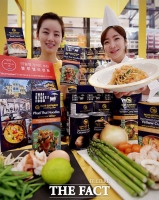 [TF포토] 신세계백화점, '태국 황실요리 간편하게 즐겨봐요~'