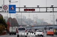 [TF포토] 서울 노후 경유차 첫 운행 제한, CCTV '집중단속'