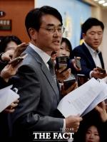 [TF포토] 삼성바이오로직스 내부 문건 공개하는 박용진 의원