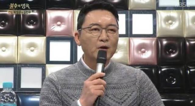 재판부는 회삿돈을 빼돌린 혐의로 기소된 가수 박정이 횡령한 4억 5000만 원 중 뮤지컬 제작 비용으로 사용한 4억 원을 제외한 5000만 원에 대해서만 유죄를 선고했다./KBS2 방송화면 캡처
