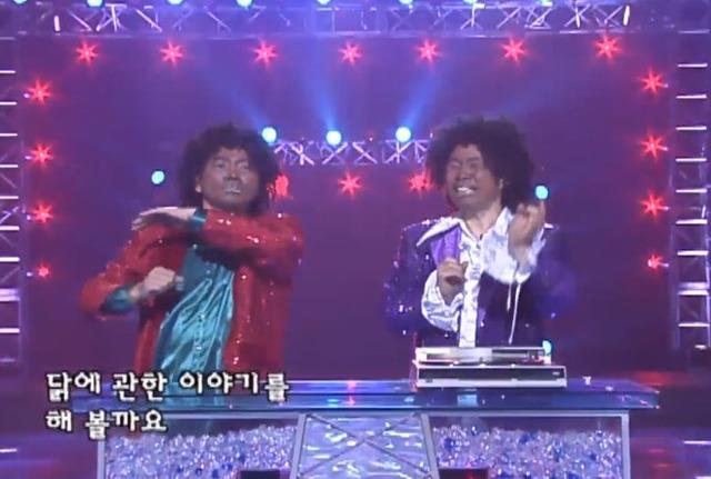 과거 인기를 끌었던 개그코너 시커먼스 /KBS 제공