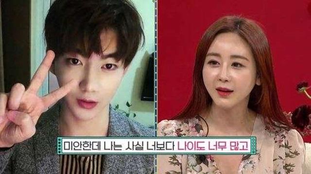 배우 함소원(오른쪽)이 18살 연하의 중국인 남편과 결혼했다. /MBC 에브리원 비디오스타 방송캡처