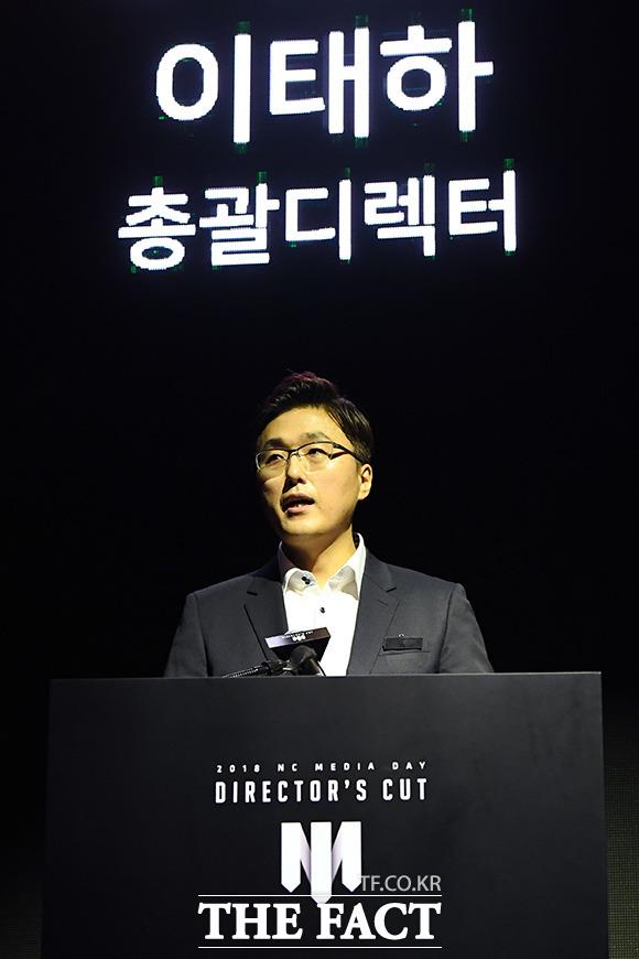 이태하 총괄디렉터.