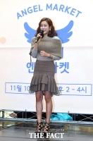 [TF포토] '엔젤맘' 현영, '기부 통해 사랑을 나눠요~'