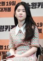 [TF포토] '신예' 박혜수, '청순 계보' 이을 단아한 미모
