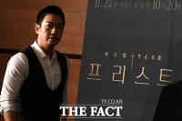 [TF포토] 박용우, '구마사제의 카리스마'