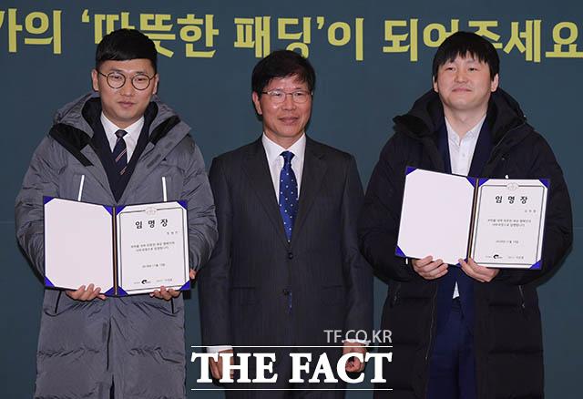 캠페인 사무국장으로 임명된 개그맨 정영진(왼쪽)과 김대범(오른쪽)