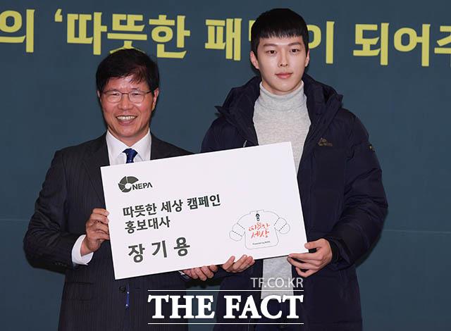 홍보대사로 임명된 배우 장기용(오른쪽)과 이선효 네파 대표이사