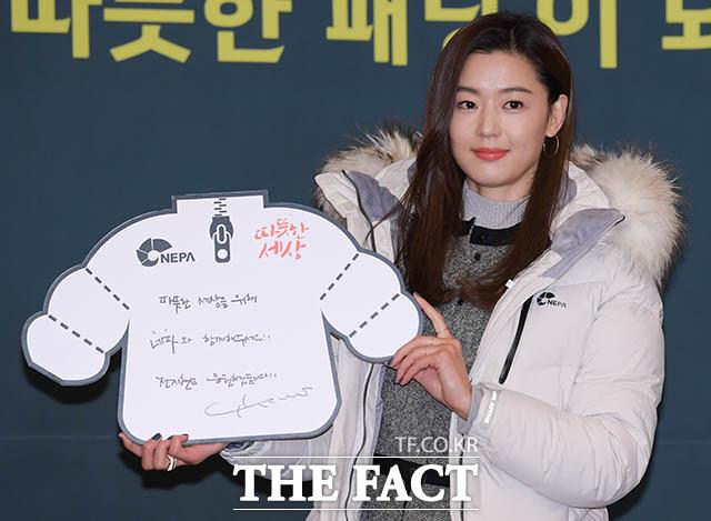4년째 캠페인 홍보대사를 맡은 배우 전지현