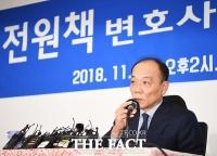 [TF포토] 조강특위 위원 해촉 입장 밝히는 전원책 변호사