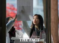 [TF포토] '내가 시험 칠 곳은?'…수능 고사장 확인하는 수험생들